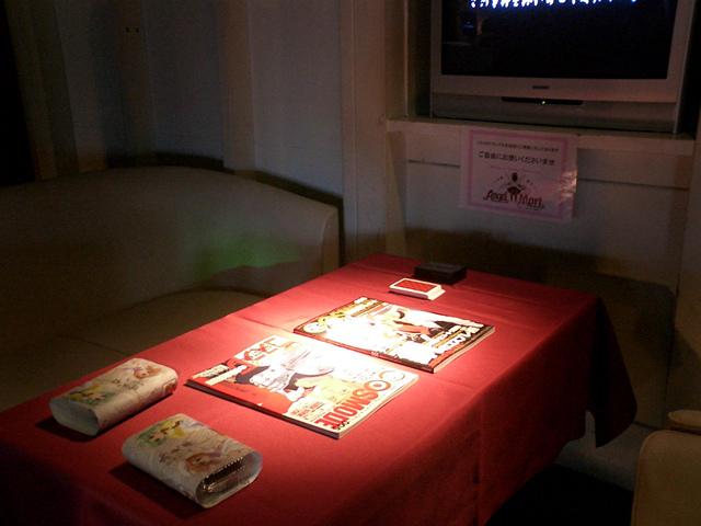 テーブルの上にはおはぎとトランプと雑誌が