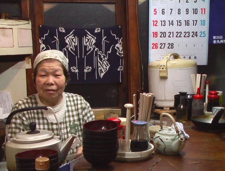 「ほろ酔」の藤本ミヨコさん。いつもお世話になってます。